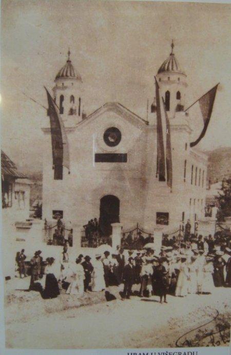 hram_visegrad